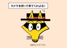20161117_nagano_s