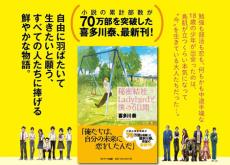 20170212_nagano_s