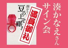 0716_minato_s-3