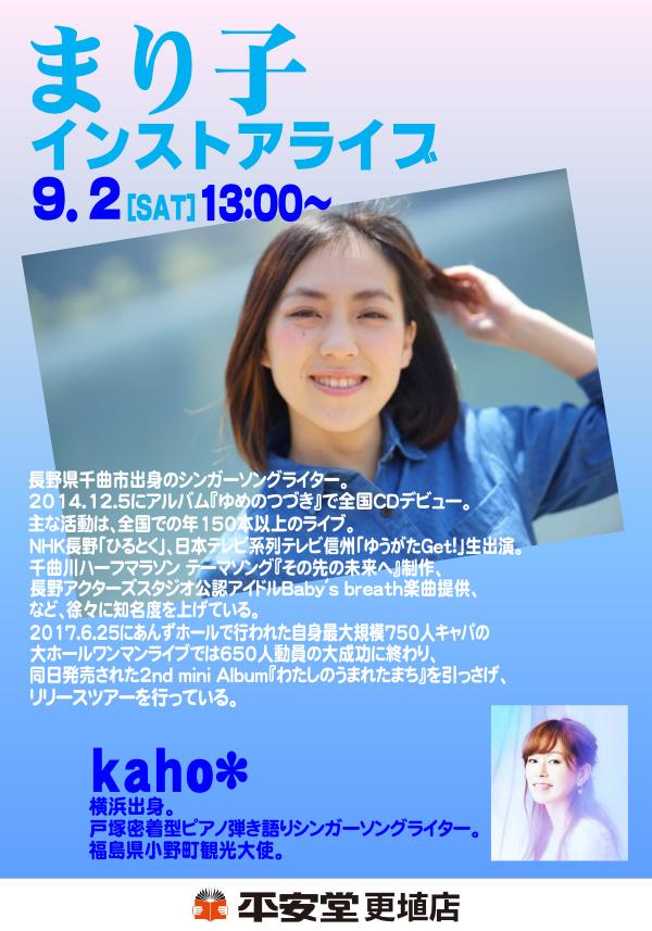 170902_koshoku
