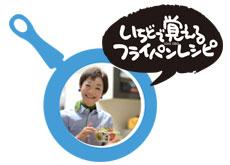 20170924_nagano_s