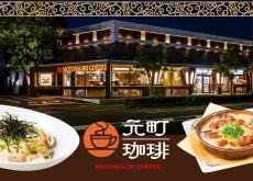 motomachi_menu_s