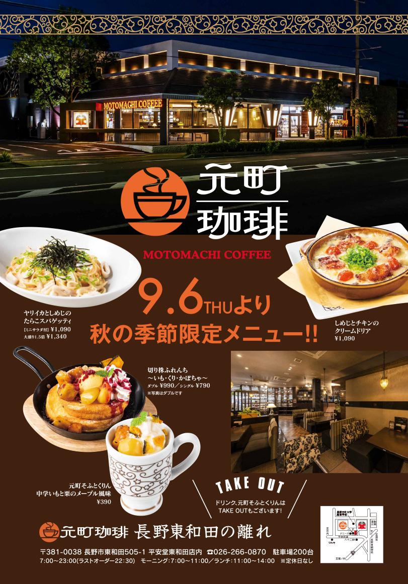 1809_menu2