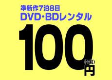 201809_geoiida_s