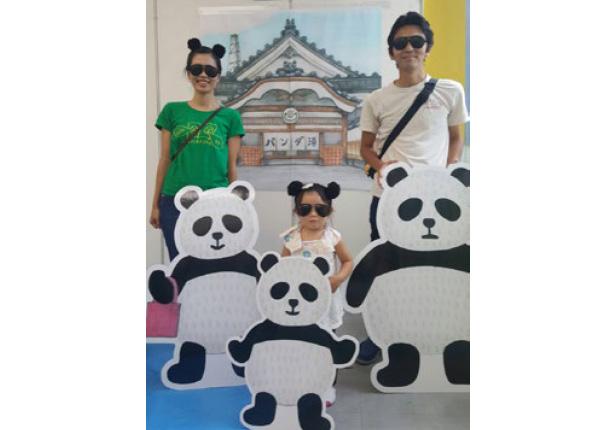 20170121_panda