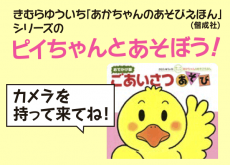 20170211_nagano