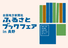2017_bookfair_s