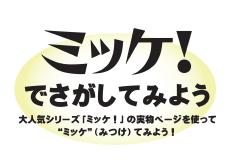 20171022_nagano_s