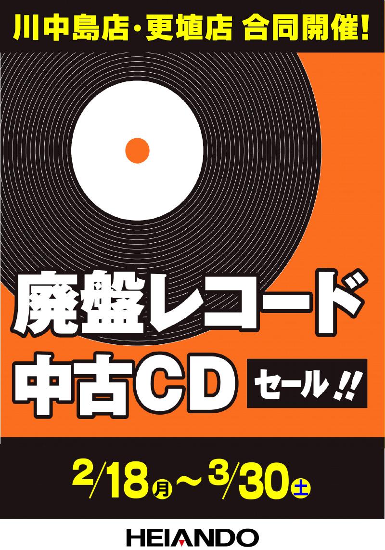 201902_record