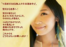 202001_yuzawa_2