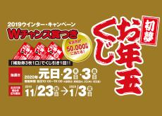 2020_otoshidama_s