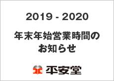 202001_eigyo