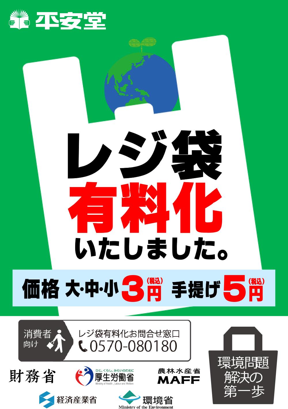 202006_fukuro2