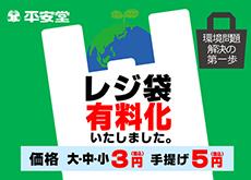 202006_fukuro2_s
