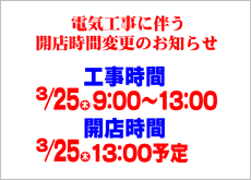 20210325_shiojiri_s