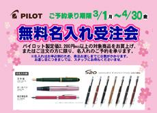 202103_nagano_s