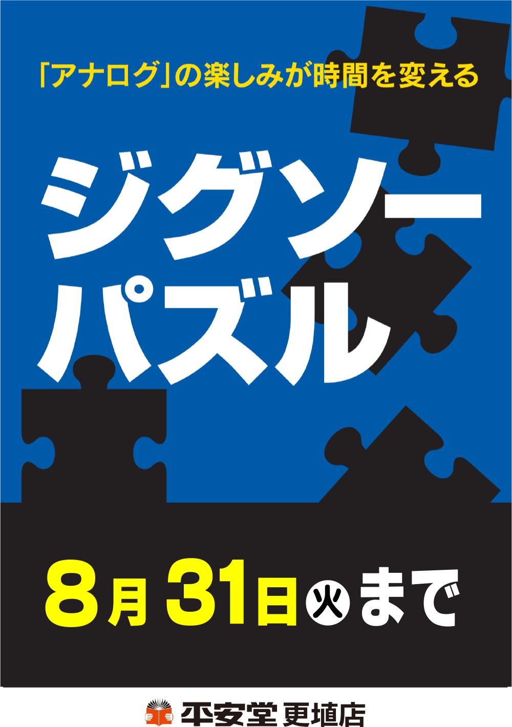 202106_koshoku