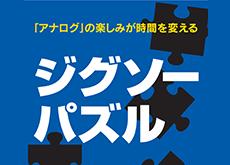 202106_koshoku3