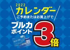 2021_0921_2